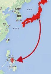 日本から見たフィリピンの位置