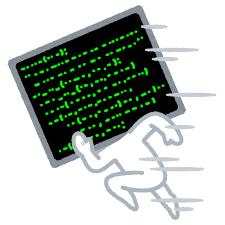 htmlのコードのイメージ
